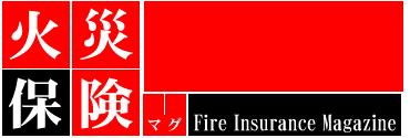 火災保険MAG